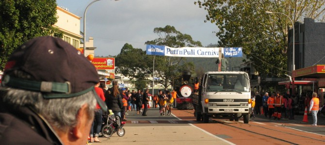 Puff & Pull Carnival 2016 – what a wonderful day – photos